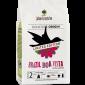 johan & nyström Brazil Boa Vista kaffebönor 250g
