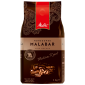 Melitta Monsooned Malabar Line Deluxe kaffebönor 1000g